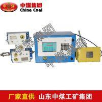 KTC103通信闭锁控制装置,KTC103通信闭锁控制装置报价低,ZHONGMEI