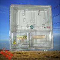 单相二2户透明塑料电表箱防雨水防盗机械式电度表箱电箱厂家直销