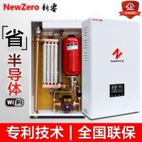 新零PTC电加热壁挂炉民用电锅炉家用电采暖炉厂家价格
