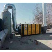 光氧催化重庆环保设备重庆康润安环保专业定制
