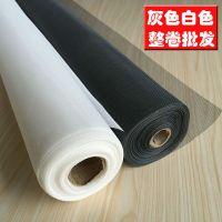湖南尼龙塑料纱,窗纱网,不锈钢304筛网厂家