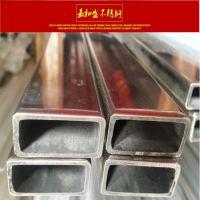 嘉和盛sus304不锈钢方管15*30*1.0报价