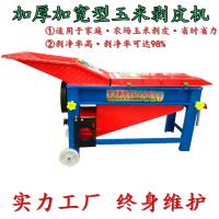 热销小型耐磨型全自动玉米剥皮机 效率高多功能电机带动苞米扒皮机