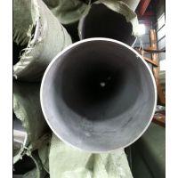 博白造浆设备用不锈钢管 316不锈钢工业焊管