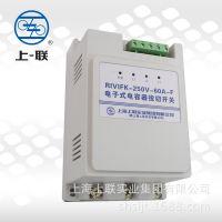 新品上架 上海人民RMFK-250V-60A-F电容投切开关 电子式分补