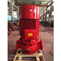 厂家销售XBD10/25-SLH喷淋泵产品,消火栓泵供应,消防泵厂家供应