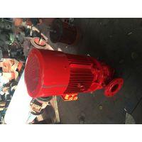 哪里有生产XBD7.5/20-KYL立式消防泵功率18.5KW,消火栓泵重量、喷淋泵是什么泵