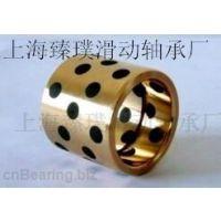 上海臻璞滑动轴承厂专业生产MPBZ6-8自润滑石墨铜套