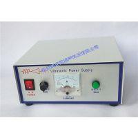 供应嘉音JY-M8.0超声波数控智能发生器变压变频电源电源SPWM开关型