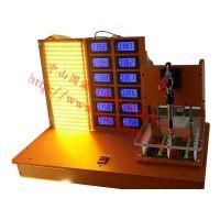 中山LED电源板测试治具生产厂家