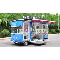 【街景店车】商品百货车4.2米长