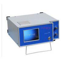 中西(LQS特价)便携式油液颗粒计数器 型号:TP792 库号:M5864