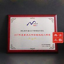 专业定做会长理事单位木牌,经销商授权牌,实木、红木奖牌,上海木质奖牌证书定制厂家