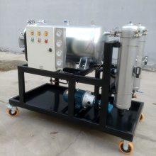 日欣净化LYC-J150Jda液压油脱色聚结滤油机