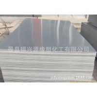 专业生产灰色聚氯乙烯板 PVC板  量大从优
