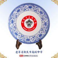 陶瓷赏盘厂家,青花陶瓷纪念盘,定做瓷盘