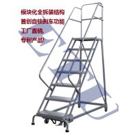ETU易梯优|带自动锁定机构的防滑踏板登高梯,专利产品拆装式 方便运输