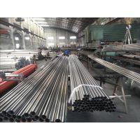 供应模具钢cr12薄板,0cr18ni9ti不锈钢管,无缝管,铝型材供应商