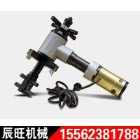 辰旺内涨式电动管子坡口机 380V电压80管道坡口机价格 1500W坡口机