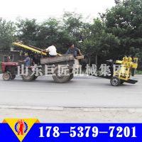XYX-200型轮式钻井机 小型地表钻机 小型水文地质水井钻机