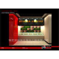 大连企业科技展厅-创意策划设计公司-大连恒艺空间展览公司
