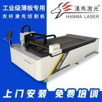 广州厨具设备加工设备/不锈钢厨卫激光切割机哪里有卖/薄金属光纤激光切割机
