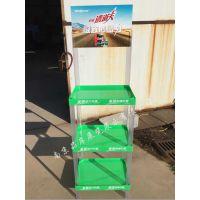 【厂商】润滑油塑料陈列架汽车养护品促销展示柜助燃剂形象摆放架