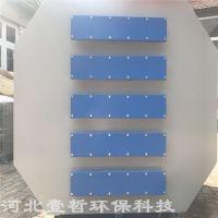 活性炭废气处理环保箱净化器吸附箱工业废气处理设备除臭味除废气