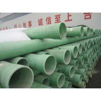 DN150耐酸碱、耐压玻璃钢缠绕管道