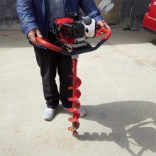 小型便携式植树挖坑机 农用果园打桩种植机 乐民牌