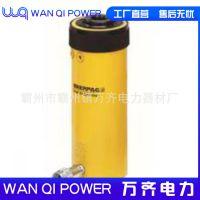 RCH-603空心液压千斤顶 RCH306单作用铝制油缸 超薄型液压千斤顶