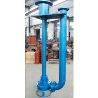 泵城(瑞昱泵业)直供大功率立式渣浆泵,大流量立式泥浆泵,大流量液下渣浆泵,高效耐磨