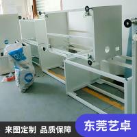大型CNC加工中心 1800*2500mm 电镀机架面板精加工 艺卓特价定制