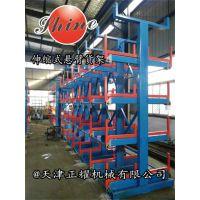 存放带钢 角铁 长料 扁钢就用可以伸缩的悬臂式货架