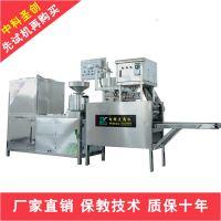 南昌内酯豆腐机多少钱一台 抽真空锁鲜包装机 盒装豆腐机生产视频