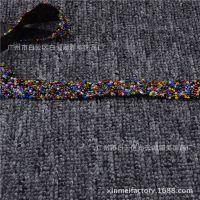 厂家供应背胶珠子长条 热熔胶DIY混色分色鞋材辅件 包包腰带配件