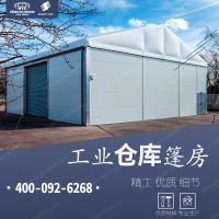 80%的企业老板选择铝合金工业篷房作为仓库400-092-6268