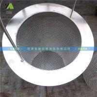 耐腐蚀滤筒不锈钢冲孔过滤筒 法兰焊接过滤筒各种规格定制