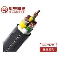 选购国标YJV电力电缆就到华东电缆厂足米大品牌质量优等