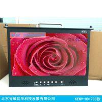 肯威KENV-HD173C款17寸液晶折叠监视器1u标准机柜 厂家直销