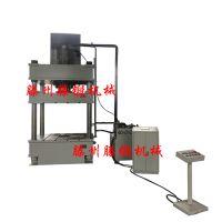 滕锻直销315吨四柱液压机 smc电表箱成型油压机 液压机