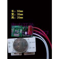 人体感应控制器微波雷达感应开关距离延时感光时间不可调节12V