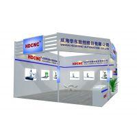 展览设计 展台制作 展览展示搭建 北京国际展览中心 特装展位