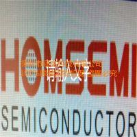 HOMSEMI HS5N10 1.5A 100v N沟道 逻辑水平的提高 型场效应 晶体管