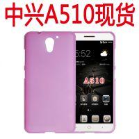 中兴BA510手机套保护壳中兴A510手机壳保护套硅胶软套彩绘素材壳