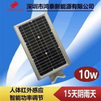 江西8W锂电池一体化太阳能路灯 鸿泰太阳能庭院灯批发