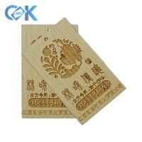 竹木质卡定制 丝印竹木质名片卡 镂空雕刻木头卡 激光雕刻木质卡