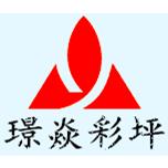 合肥璟焱景观工程有限公司