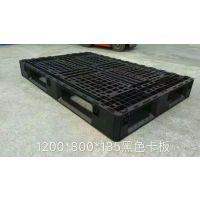 东莞1111一次性出口专用塑胶卡板 网格田字黑色塑料托盘