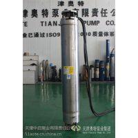 厂区供水使用潜水电泵_流量100方大流量深井泵